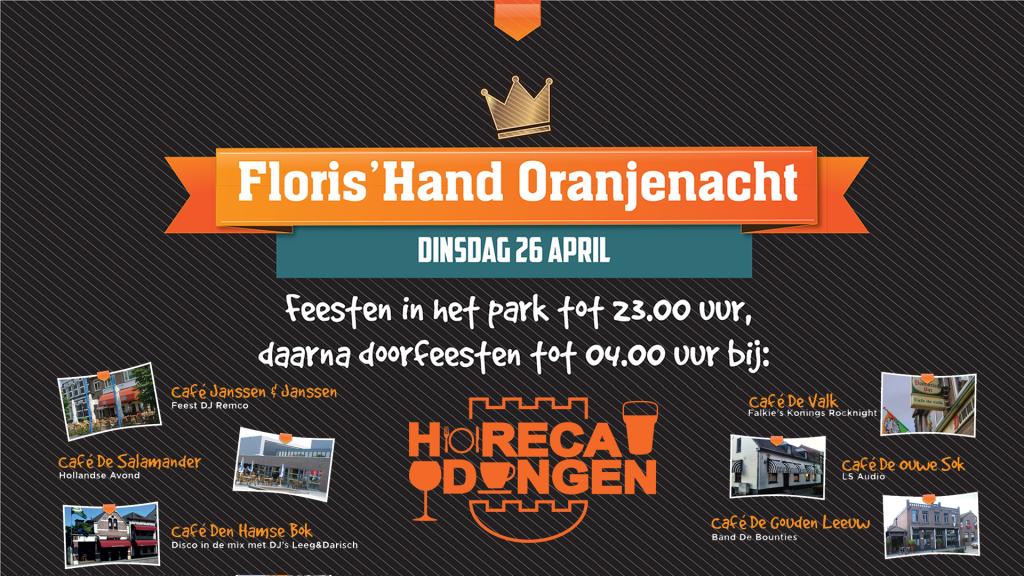 oranjenacht_hd2016